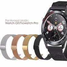 استبدال المعادن مربط الساعة حزام (استيك) ساعة ل huawei السحر/ووتش GT/Ticwatch الموالية حزام ساعة اليد ل huawei ticwatch