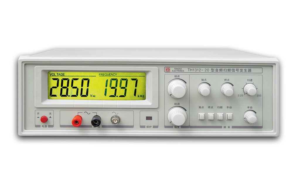 Rapide arrivée TH1312-20 Audio Générateur de Signaux De Balayage 20-20 kHz Power-20W