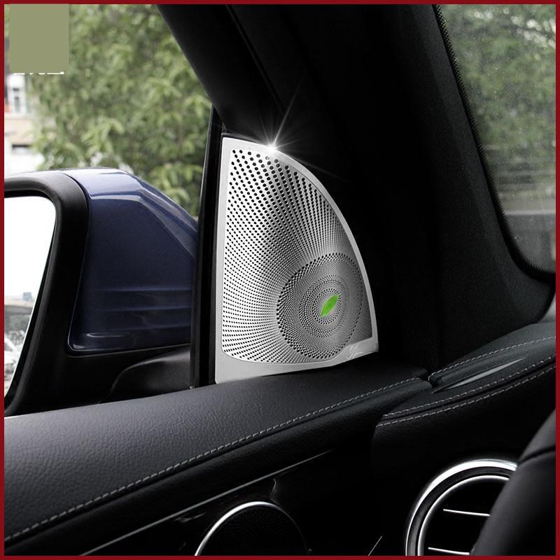 Car-styling Door Stereo Speaker decoration Fit For Mercedes Benz GLC GLC200 GLC260 GLC300 car sticker interior accessories chrome rear bumper trunk door sill plate cover for mercedes x205 glc benz glc200 glc250 glc300 2015 2016