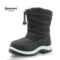 APAKOWA Meninos Botas De Inverno Impermeável Pu Sapatos de Couro das Crianças Sólidos Mid-Calf Botas de Neve de Inverno para Meninos Quentes Crianças de pelúcia Sapatos