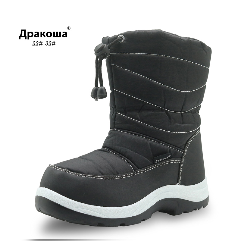 APAKOWA Winter Boys Boots Waterproof Pu Leather Children's Shoes Solid Mid-Calf Winter Snow Boots for Boys Warm Plush Kids Shoes