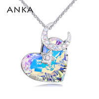 ANKA moon with star big Heart Crystal Pendant Necklace Valentine's Day Gift Main Stone Crystals from Austria #129433