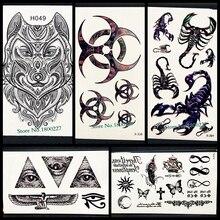 Black Indian Totem Temporary Tattoo Blade Men Body ARt Painting Tattoo Stickers PYF-163 Fake Flash Tattoo Kids ARm Shoulder Hand