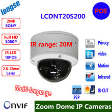 2MP HD Dome Camera 2 8 12mm varifocal lens Sony IMX323 1080P P2P onvif ip camera