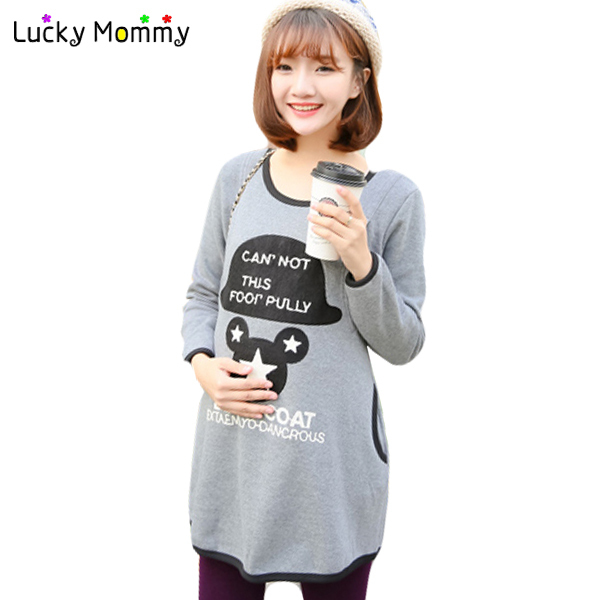 Winter New Nursing Clothes for Pregnant Women Cartoon Maternity Shirts Elegant Slim Breastfeeding Tops Blouses Nursing Top