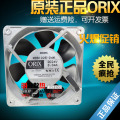 Original authentic 12025 0.34a MDS1225-24M 12cm DC24V inverter fan