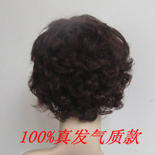 2013 real hair wig elegant women's short roll women's wifing stubbiness female elegant type
