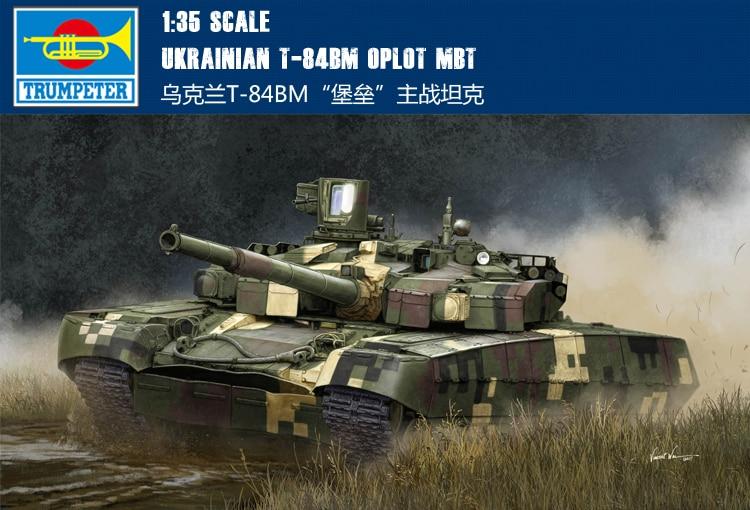 Trumpet  09512 1:35 Ukraine T-84BM fortress main battle tank  Assembly modelTrumpet  09512 1:35 Ukraine T-84BM fortress main battle tank  Assembly model