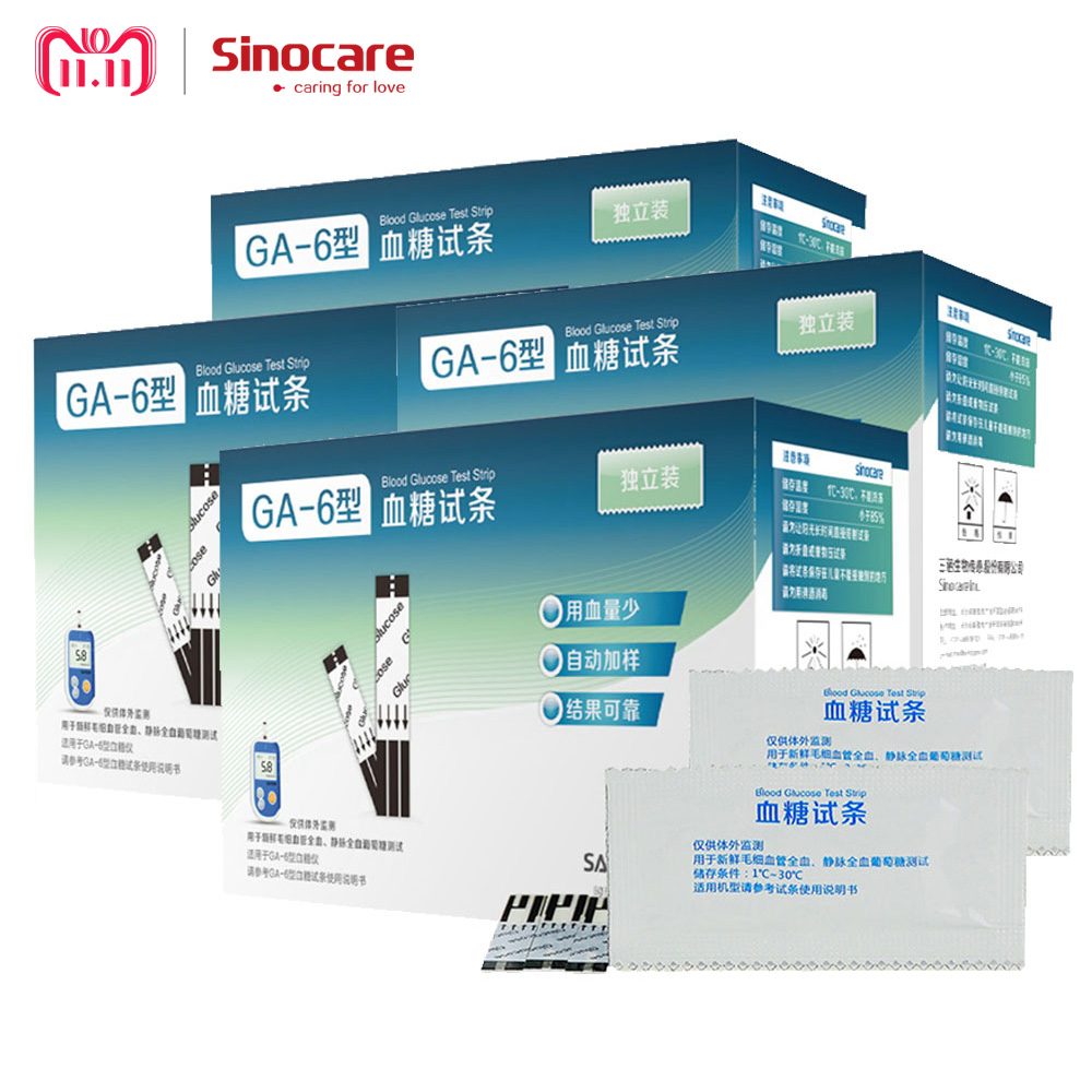 [200pcs for GA-6] Sinocare GA-6 Blood Glucose Test Strips Individually Packed and Lancets for Diabetes[200pcs for GA-6] Sinocare GA-6 Blood Glucose Test Strips Individually Packed and Lancets for Diabetes