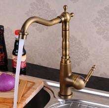 цена на Vintage Retro Antique Brass Single Handle One Hole Bathroom Kitchen Basin Sink Faucet Mixer Tap Swivel Spout Deck Mounted msf003