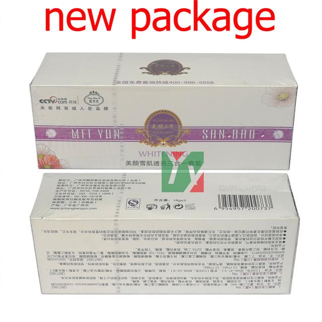 Al por mayor y al por menor Meiyansanbao a + B + C pecas eliminación crema