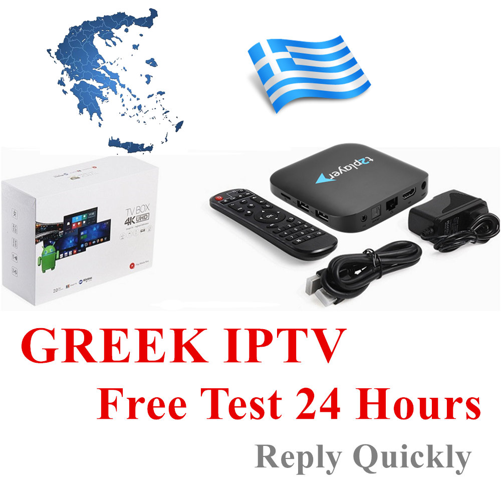HOT SALE] T2player Stable GREEK IPTV Subscritpion 1year