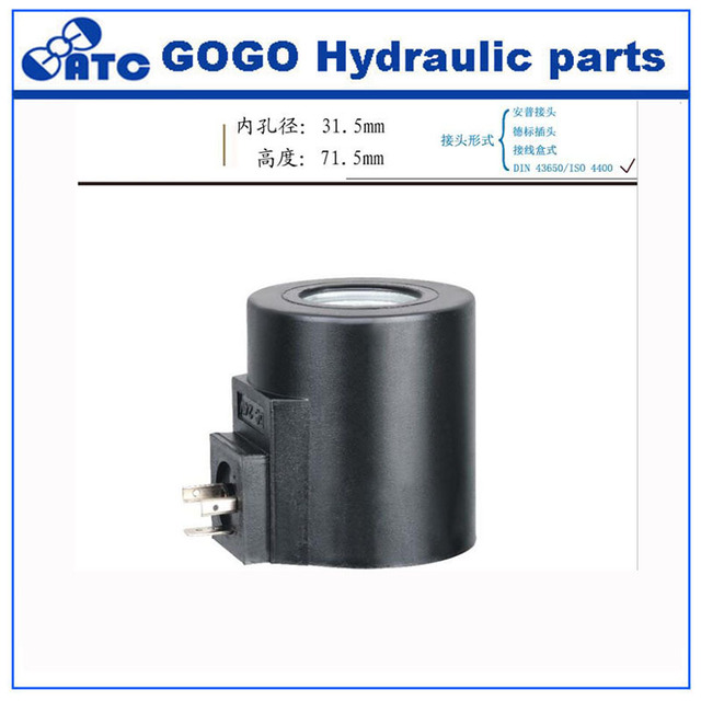 RAC And DC Voltage Hydraulic Solenoid Coil Z10 90YC 12V
