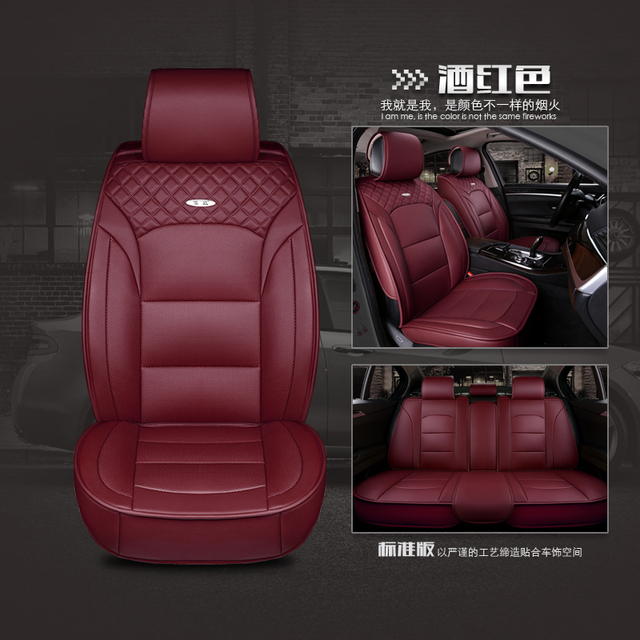 OUZHI New Styling High Quality Seat Cushion 3D Seat Cover