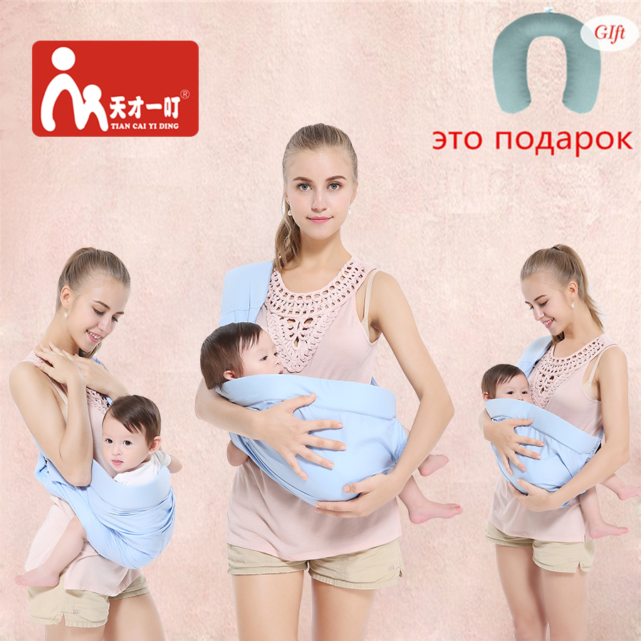 2017 supplier baby Sling Wrap Baby Carrier Solid Color Elastic Cotton Hip seat Best Baby kangaroo iml carrier in plastic mould tool steel supplier