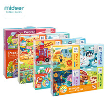 Baby's Jigsaw animals& Traffic & Four seasons Lively bazzar kids Iq Cardboard Toys Gift Puzzle