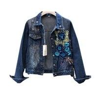2019 осень и зима новая женская мода тяжелая работа вышитое блестящим бисером цветы отверстие короткий абзац джинсовая куртка пальто женское