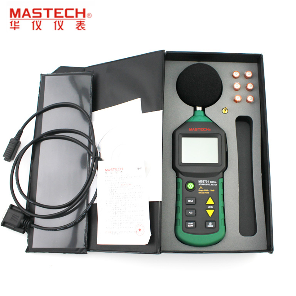 MASTECH MS6701 Autoranging Digital Sound Level Meter Decibel Tester 30dB to 130dB with RS232 Interface and Software With the BOX я immersive digital art 2018 02 10t19 30