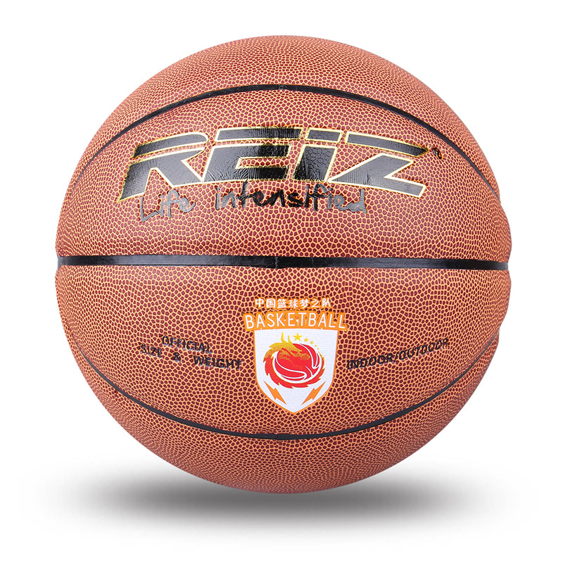 Reiz 949 Outdoor Basketball PU Leather Basketball 7# Non-slip Basketball Wear-resistant Basketball With Free Gift Net Needle цена