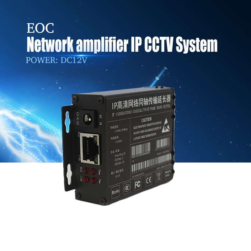YiiSPO EOC Network amplifier IP CCTV System Ethernet Extender converter 2KM for IP cameras IP video transmit over coaxial cable yoga sprout комплект
