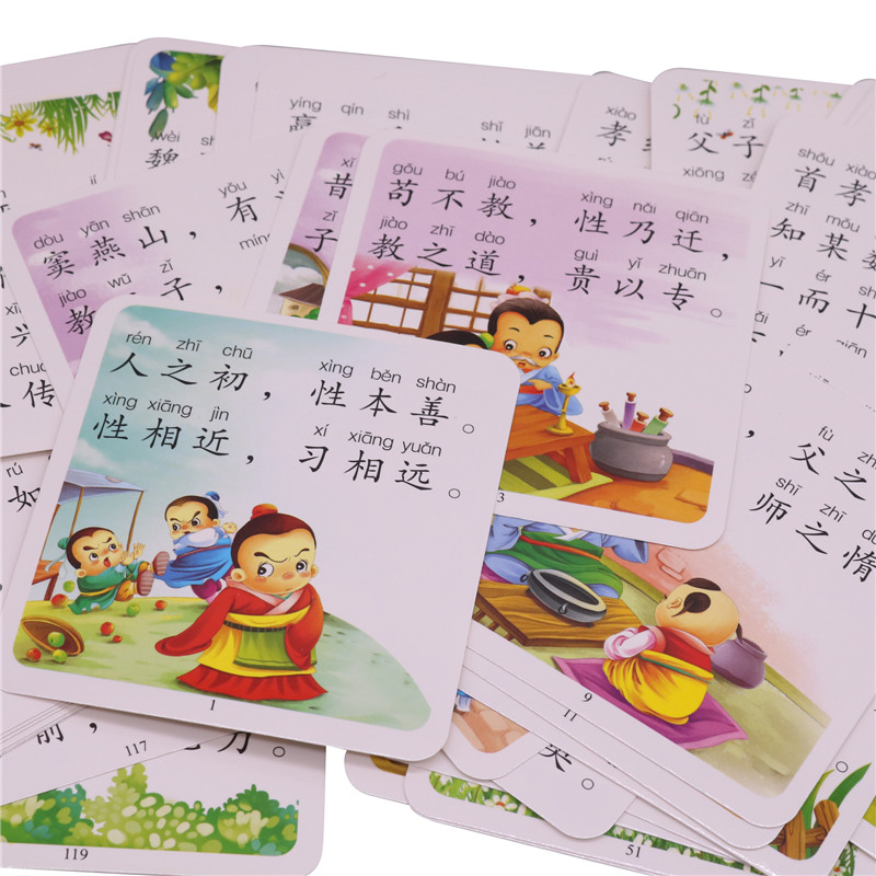1 pc Three characters Chinese classical literature Infant Child Preschool cognitive enlightenment Learning card Educational book