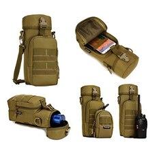 Военная уличная бутылка для воды, держатель, тактический чайник, снаряжение, сумка для путешествий, кемпинга, походов