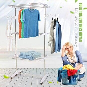 Новейшая 3/4 слоев вешалка для одежды вешалки балкон прачечная сушильная подвесная вешалка для детской одежды напольное пальто HWC