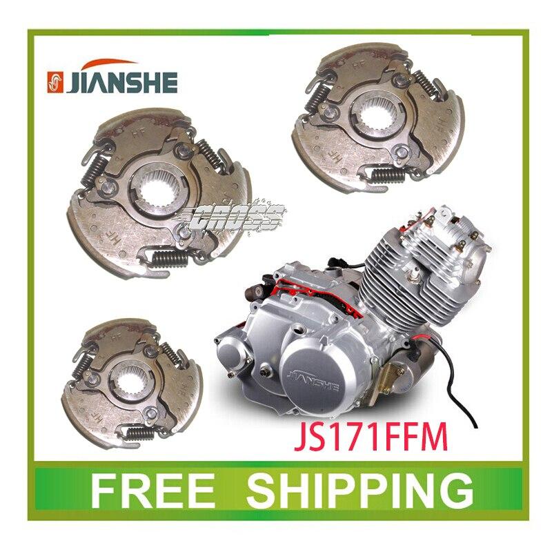 JIANSHE 250cc ATV atv250 3 5 диск сцепления аксессуары Бесплатная доставка