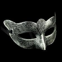 YOFAY/вечерние маски венецианского выреза, ретро-римские Мужские маски, венецианские костюмы для маскарада и Хэллоуина, Карнавальная маска для шаров