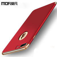 MOFi Original For IPhone 7 Case For IPhone7 Back Cover Protection 3 In 1 Protective Hard