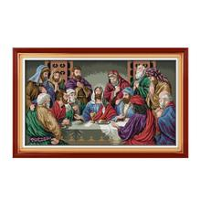 Last Supper Jesus Christian Handmade Embroidery Pattern Cross Stitch Furniture Decoration Hanging Picture