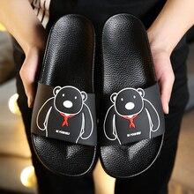 купить COOLVFATBO Men Slippers Home Non-slip Male Slides Man Summer Beach slippers Women Bathroom Sandals Soft Flip Flops Outdoor по цене 586.05 рублей