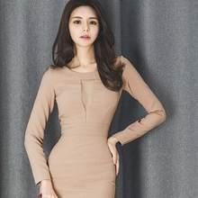 6798c96997e8 Promoción de Vestidos De Lycra - Compra Vestidos De Lycra ...