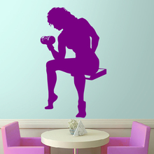 Gym Sticker Dumbbell Fitness Decal Body-building Posters Vinyl Wall Decals Pegatina Quadro Parede Decor Mural Gym Sticker