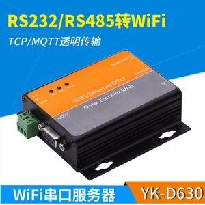 Новый YK-D630 RS232/RS485 к WiFi последовательный порт сервер TCP/MQTT модуль