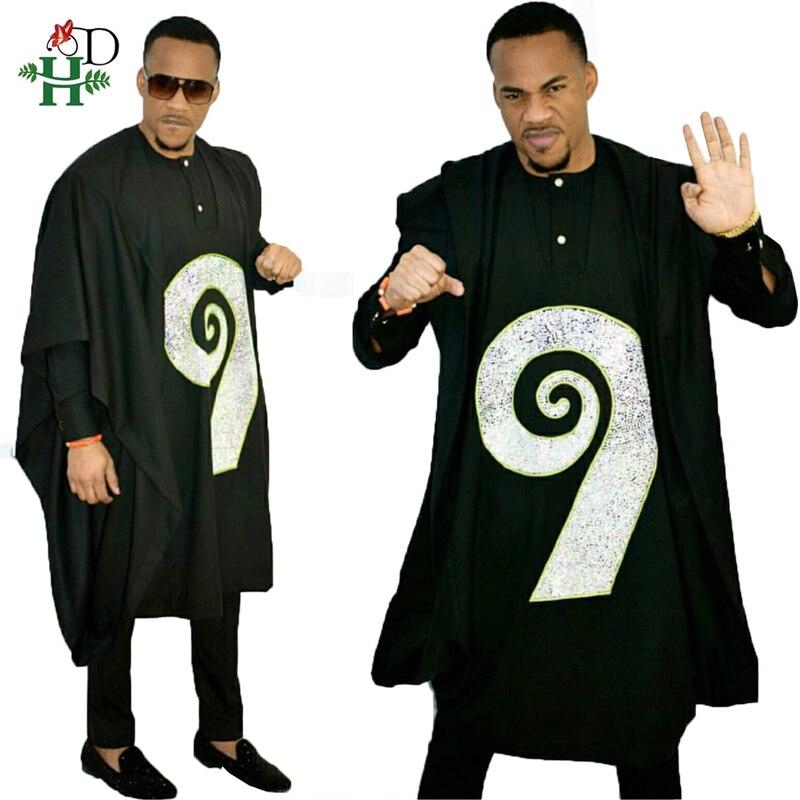 H & D 2019 africain dashiki hommes vêtements robe chemise pantalon 3 pièces costume africain hommes broderie agbada motif noir vêtements PH8018
