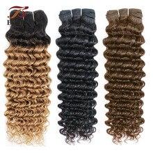 Bobbi Коллекция 1 пучок T 1B 27 Омбре медовый блонд предварительно окрашенные Бразильские глубокие волнистые волосы ткать темно-коричневые не Реми человеческие волосы