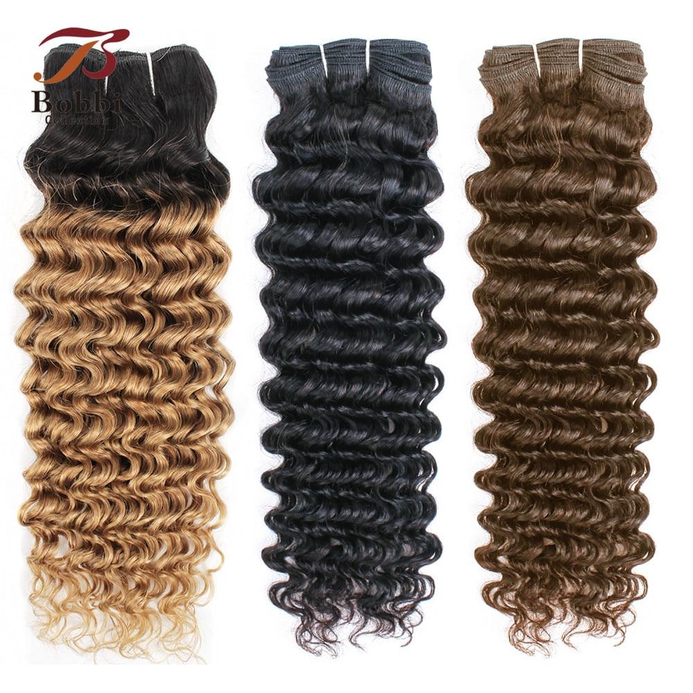 Bobbi Collection 1 Bundle T 1B 27 Ombre Honey Blonde Pre-Colored Brazilian Deep Wave Hair Weave Dark Brown Non-Remy Human Hair