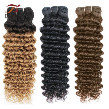 Фото #1: Bobbi Collection 1 Bundle T 1B 27 Ombre Honey Blonde Pre-Colored Brazilian Deep Wave Hair Weave Dark