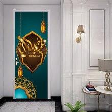 Muslim style Eid al-Fitr door wallpaper PVC self-adhesive 3D simulation door sticker DIY livingroom Removable waterproof sticker