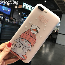 Cute Cartoon Silicone Phone Cases iPhone 6S 6 7 8 Plus