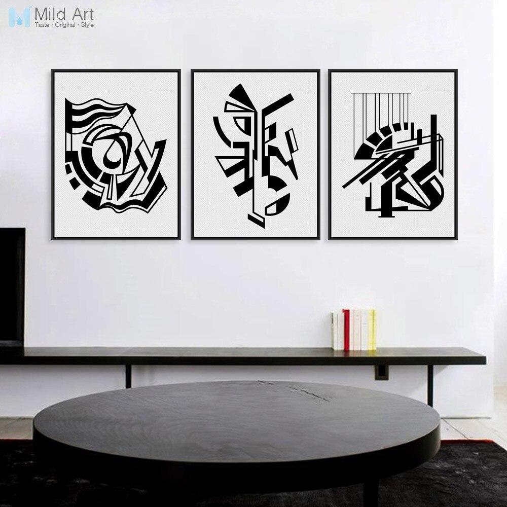 Minimalist nordic black white symbol a4 art prints poster for The art of minimalist living