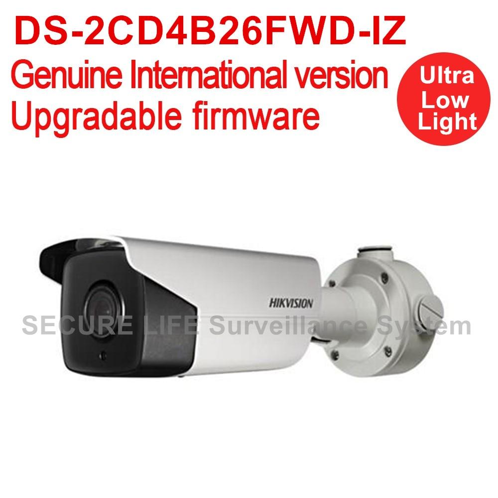 HIKVISION International English version DS-2CD4B26FWD-IZ 2MP Ultra-Low Light Smart Bullet CCTV IP Camera POE IP67 H.265 VF lens