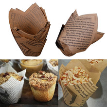 50Pcs/set Newspaper Style DIY Tulips Cupcake Liners Paper Cake Baking Cup Muffin Wraps Cases Party Supplies