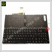 Französisch Backlit Azerty tastatur für Lenovo 310-15 310 15 310-15ABR 310-15IAP 310-15ISK 310-15IKB 510 15 510-15ISK 510-15IKB FR