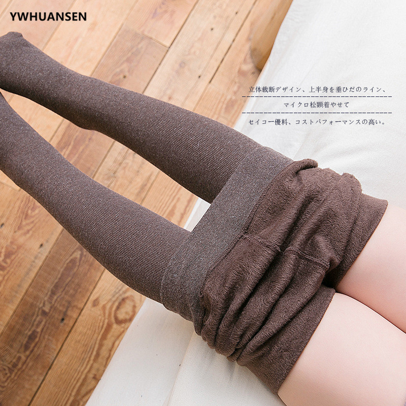 YWHUANSEN 3-12 Yrs Fleece Lining Girls Tights Thick Warm Children's Pants Gilrs In Autumn Winter High Elastic Kids Pantyhose