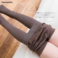 YWHUANSEN 3-12 Yrs Fleece Lining Girls Tights Thick Warm Children's Pants Gilrs In Autumn Winter High Elastic Kids Pantyhose