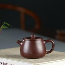 Исин эмалированный керамический чайник знаменитый ручной сырой руды фиолетовый и Чжу грязи высокий чайник shipiao кунг-фу онлайн чайный горшок чайный набор подарок