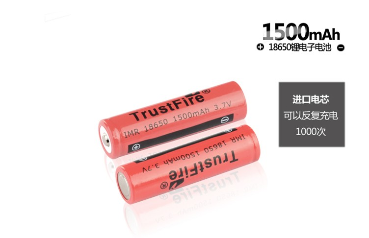 TrustFire IMR 18650 1500mah 3 7V Rechargeable Lithium Battery Batteries For LED Flashlights E cigarettes Camera in Rechargeable Batteries from Consumer Electronics