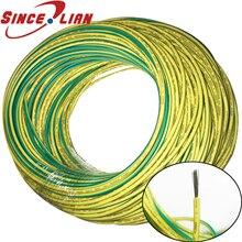 10 متر سلك السيليكون سلك ارضي لينة ارتفاع درجة الحرارة UL3135 16/18/20AWG الأصفر الأخضر اثنين من لون الكابلات النحاسية المعلبة